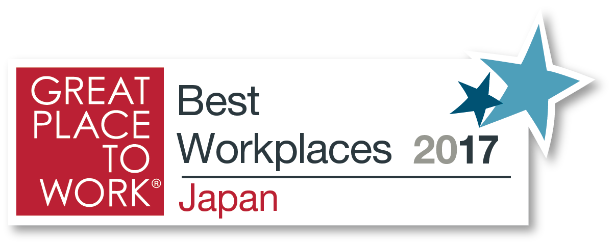 Great Place to Work 2017 Logo
