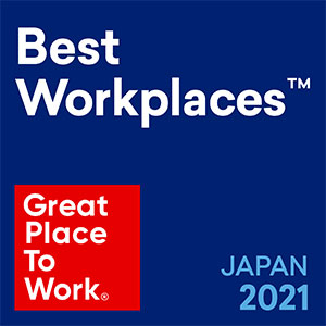 Grate Place To Work 2021(リリース210217)