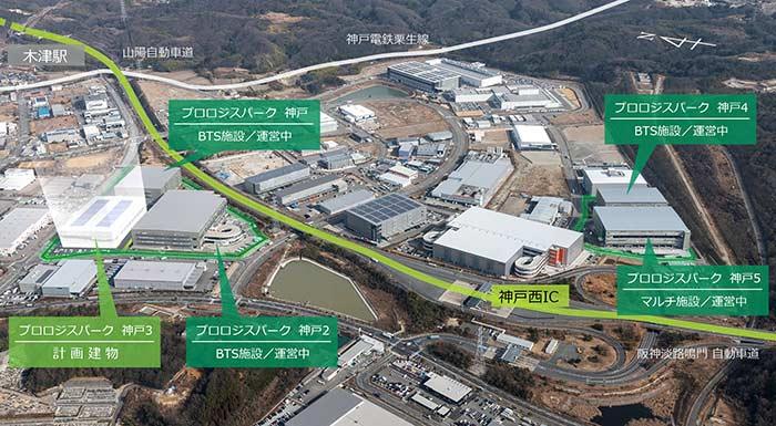 プロロジスパーク神戸3立地(神戸テクノ・ロジスティックパーク周辺)