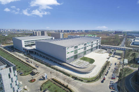 Beijing Capital Airport Logistics Center II